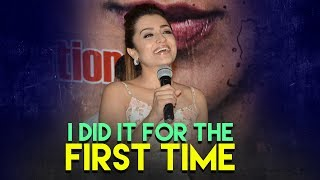 I am doing it for the first time: Trisha || Mohini Telugu Pre Release Press Meet