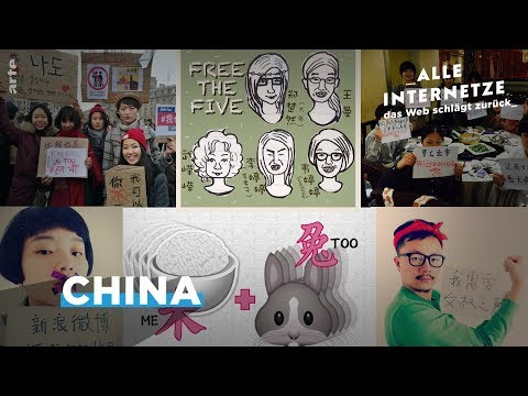 #MeToo in China? Kann man vergessen | Alle Internetze | ARTE