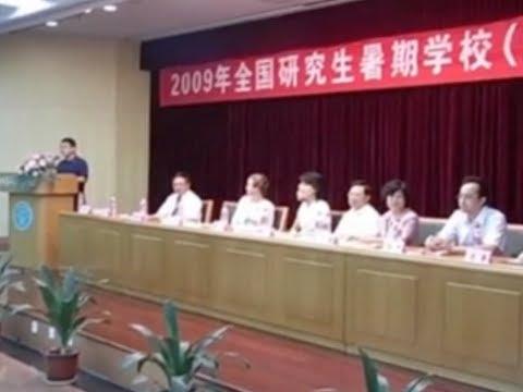 Teaching Global Health in China