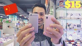 Video Buying a $15 Smartphone in China | Is it Possible? MP3, 3GP, MP4, WEBM, AVI, FLV Mei 2019