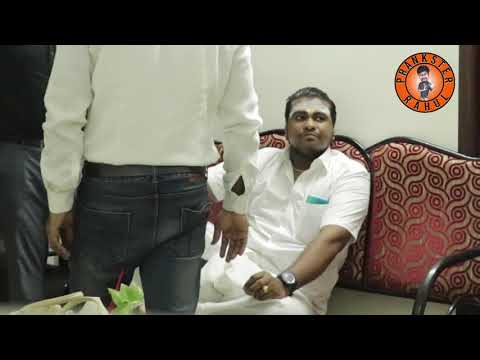 Mappillai Prank | Prankster Rahul | Tamil video | PSR India 2020