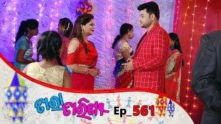 Tara Tarini   Full Ep 561   24th Aug 2019   Odia Serial – TarangTV