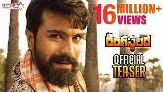 Rangasthalam movie songs lyrics