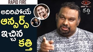 Watch Rapid Fire Questions To Film Critic Mahesh Kathi ☛ For latest news https://www.tfpc.in,  https://goo.gl/pQjhVq☛ Follow Us on https://twitter.com/tfpcin☛ Like Us on https://www.facebook.com/tfpcin☛ Follow us on https://instagram.com/tfpcin/► Latest Telugu Cinema Celebrities Interview https://goo.gl/08Kpy2 ► Latest Comedy Scenes https://goo.gl/SNtjdj► Latest Telugu Cinema Making Videos https://goo.gl/42X3cD► Latest Trailer  https://goo.gl/ugX9oT