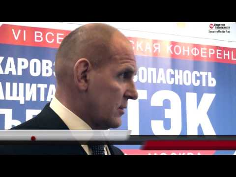 Интервью депутата, члена Комитета Госдумы РФ по энергетике, руководителя секции по законодательному регулированию безопасности объектов топливно-энергетического комплекса А.А. Карелина
