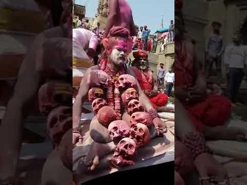 Masan #holi #aghori Guru at #Manikarnika ghat #kashi