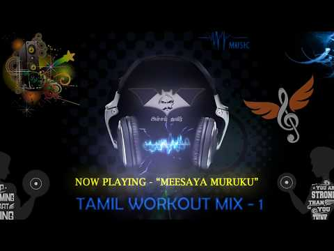 Download Tamil Workout Motivational Songs - Jukebox 1 HD Mp4 3GP Video and MP3