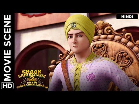 No one wants to act like Aurangzeb | Chaar Sahibzaade 2 Hindi Movie | Movie Scene