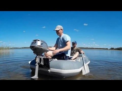 рыбачьте с нами лодочные моторы