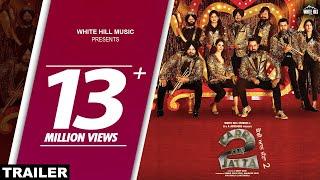 Video Carry On Jatta 2 Trailer | Gippy Grewal, Sonam Bajwa | Rel. 1st June | White Hill Music MP3, 3GP, MP4, WEBM, AVI, FLV Juni 2018