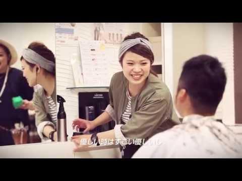 2015 LeRグループ採用案内 PR動画公開!