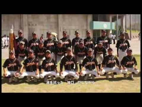 2013年度卒団 金久中学校野球部? 後半 動画プロモ