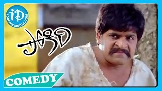 Pokiri Movie - Brahmanandam, Ali,Venu Madhav Best Comedy
