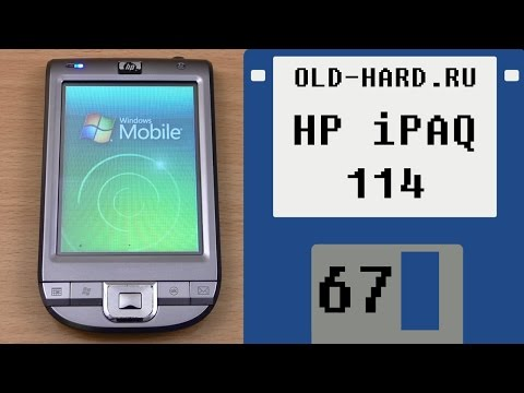 КПК HP iPAQ 114 - Windows Mobile 6 (Old-Hard №67)