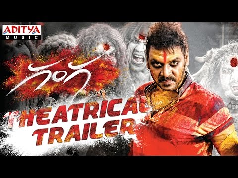Ganga (Muni-3) Theatrical Trailer
