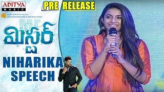 Download Lagu Niharika Speech  || Mister Movie || Varun Tej, Lavanya, Hebah || Mickey J Meyer Mp3