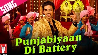 Punjabiyaan Di Battery - Mika & Honey Singh - Mere Dad Ki Maruti