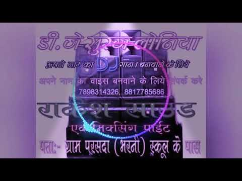 Video Gori Ke Jhumka Bole Re. CG mix DJ SURAJ LONIYA PARSADA BHARNI download in MP3, 3GP, MP4, WEBM, AVI, FLV January 2017