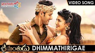 Nonton Srimanthudu Telugu Movie Video Songs   Dhimmathirigae Full Video Song   Mahesh Babu   Shruti Haasan Film Subtitle Indonesia Streaming Movie Download