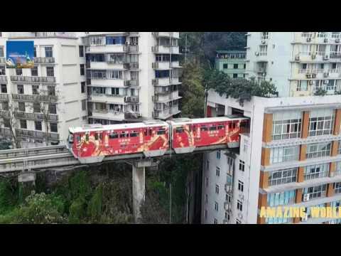 Chinese train that goes THROUGH a block of flats : Astonishing video : Chongqing Mountain City (видео)