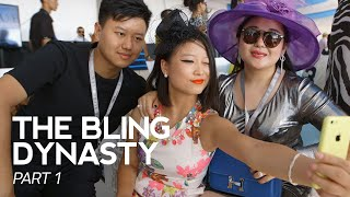 Welcome to the Good Life of China's Wealthiest - Ep. 1   The Bling Dynasty   GQ