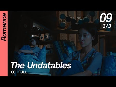 [CC/FULL] The Undatables EP09 (3/3)   훈남정음