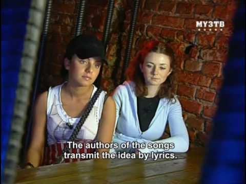 T.A.T.u. Closer To The Stars - Russian Files 2006 English Subs