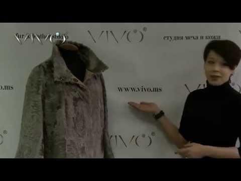 Видео Элегантное пальто из крашеного козлика. Не отказывайтесь от натурального меха ранней весной и поздней осенью!
