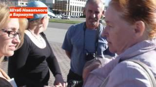 Куб #Навальный2018 на нулевом километре в Барнауле, провокации НОД