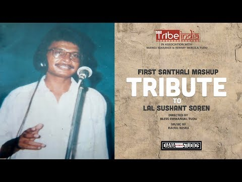 New Santhali Video Song 2018 Mashup Tribute To Lal Sushant Soren Bang Do Dhani,  Hane Biti Ganga Gda