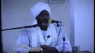 الشيخ حامد آدم : كيف تعلمنا السحر جزء 3