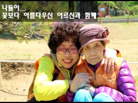 2016.12.14 마포노인복지센터 송년행사