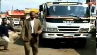 BETOCH New Ethiopian COMEDY DRAMA - EPISODE 4 , Clip 1 Of 2.