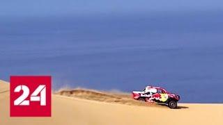 В Перу стартовал ралли-марафон «Дакар» — Россия 24