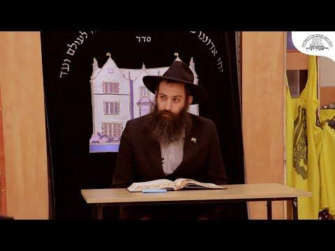 דבר מלכות כי תשא עם הרב בנצי פרישמן