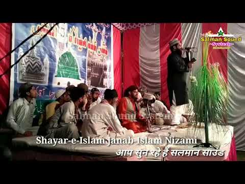 Video सज्जाद निज़ामी की याद दिला दी-------Islam Nizami-----Sajjad Nizami-----,New Islamic Naat 2018 download in MP3, 3GP, MP4, WEBM, AVI, FLV January 2017