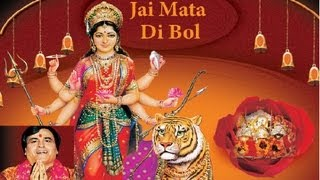 Tera Sona Maa Darbaar Hove By Narendra Chanchal [Full Song] I Jai Mata Di Bol