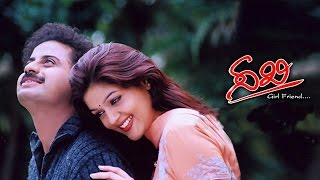 Watch Sakhi Kannada Full HD Movie.Starring: Praveen, PoonamDirector: S.MahenderProducer: H.P.BasavarajMusic Director: ChaithanyaFor More Updates:Subscribe us @ http://www.youtube.com/user/ShreyaMovies?sub_confirmation=1