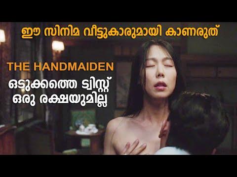 The Handmaiden Korean Movie Explained in Malayalam | Korean Full Movie Malayalam Explanation