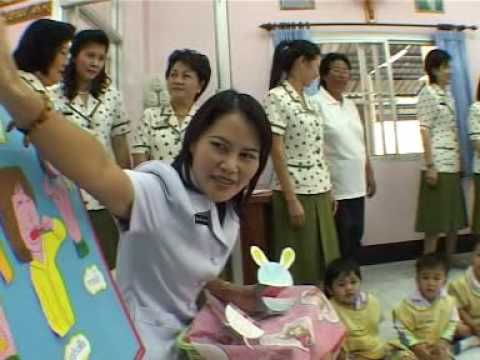 สารคดีสั้น เรื่อง การส่งเสริมสุขภาพและอนามัยสิ่งแวดล้อม ตอนที่ 3 ศูนย์เด็กเล็กน่าอยู่ จ.ลพบุรี