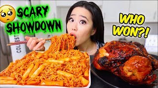 ENTIRE ROTISSERIE CHICKEN dipped in SPICY RICE CAKES + RAMEN MUKBANG 떡볶이 먹방 | Eating Show