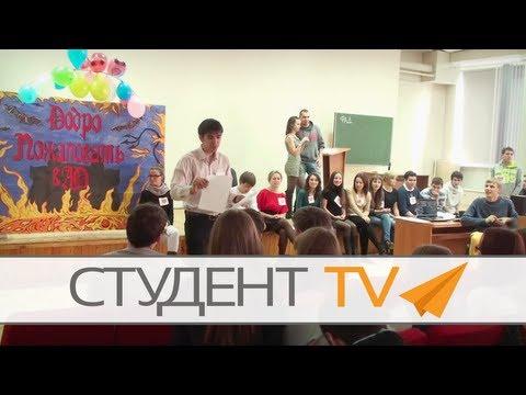 Новости УГАТУ: Обучение профоргов 1 курса ФАД