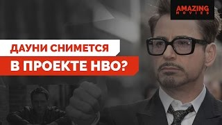 Статья The Hollywood Reporter ...