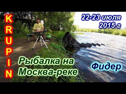рыбалка на верхней москва реке видео