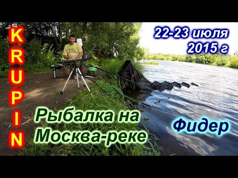 рыбалка на москве реке выше москвы