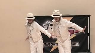 DO-YAH DOO-YAH – ブラック三田ァ〜2020グラチャン チームコンテスト