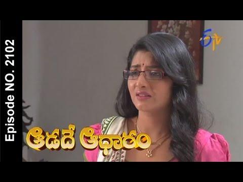 Aadade-Aadharam--13th-April-2016--ఆడదే-ఆధారం-–-Full-Episode-No-2102
