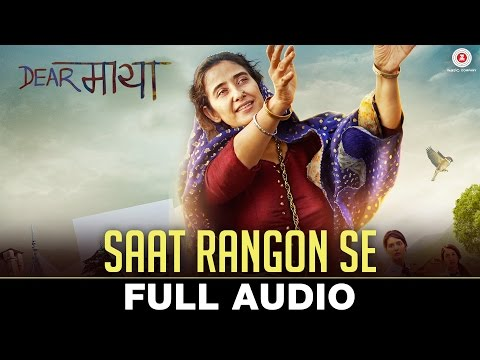 Saat Rangon Se Songs mp3 download and Lyrics