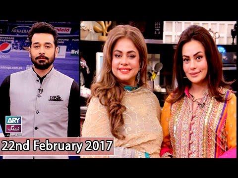Salam Zindagi - Guest: Sadia Imam & Alia Imam - 22nd February 2017 (видео)
