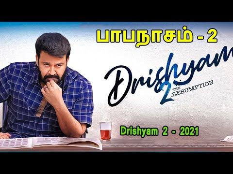 பாபநாசம் - 2 - MR Tamilan Dubbed Movie Story & Review in Tamil
